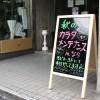 奈良県で刺さない美容はりイベント