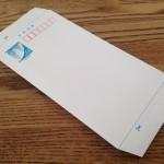 【経営のコツ】その1、安くニュースレターを送る方法!