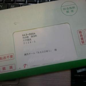 nagomiキャッシュカード