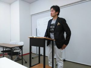 戸村先生発表