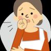 【インフルエンザの予防方法】予防接種だけでは不十分?|和歌山県橋本市の鍼灸院・蓬庵の和田先生のコラムです♪